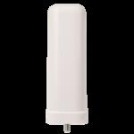 Review: Netgear 6000450 MIMO Antenna (Cellular Antennas