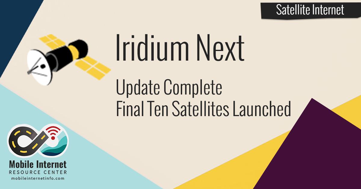 iridum-next-update-complete